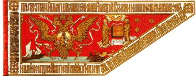1696-flag.jpg