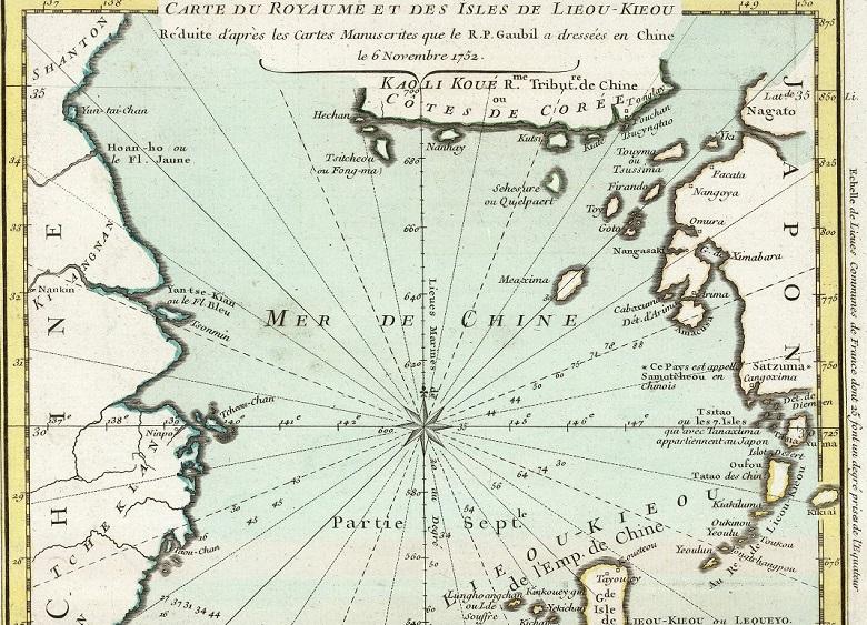 1754 - Carte du Royaume et des isles de Lieou-Kieou.jpg