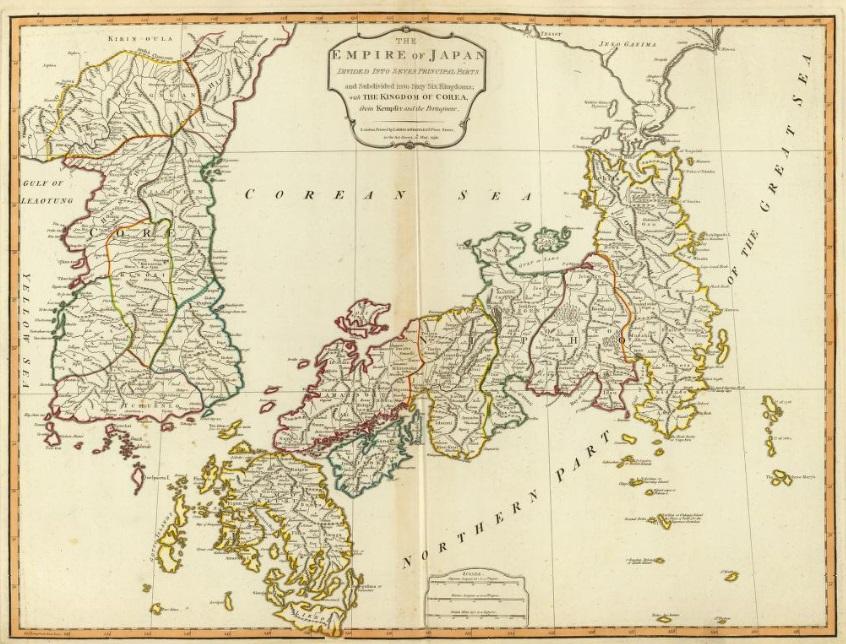 1794 - Japan, Korea.jpg