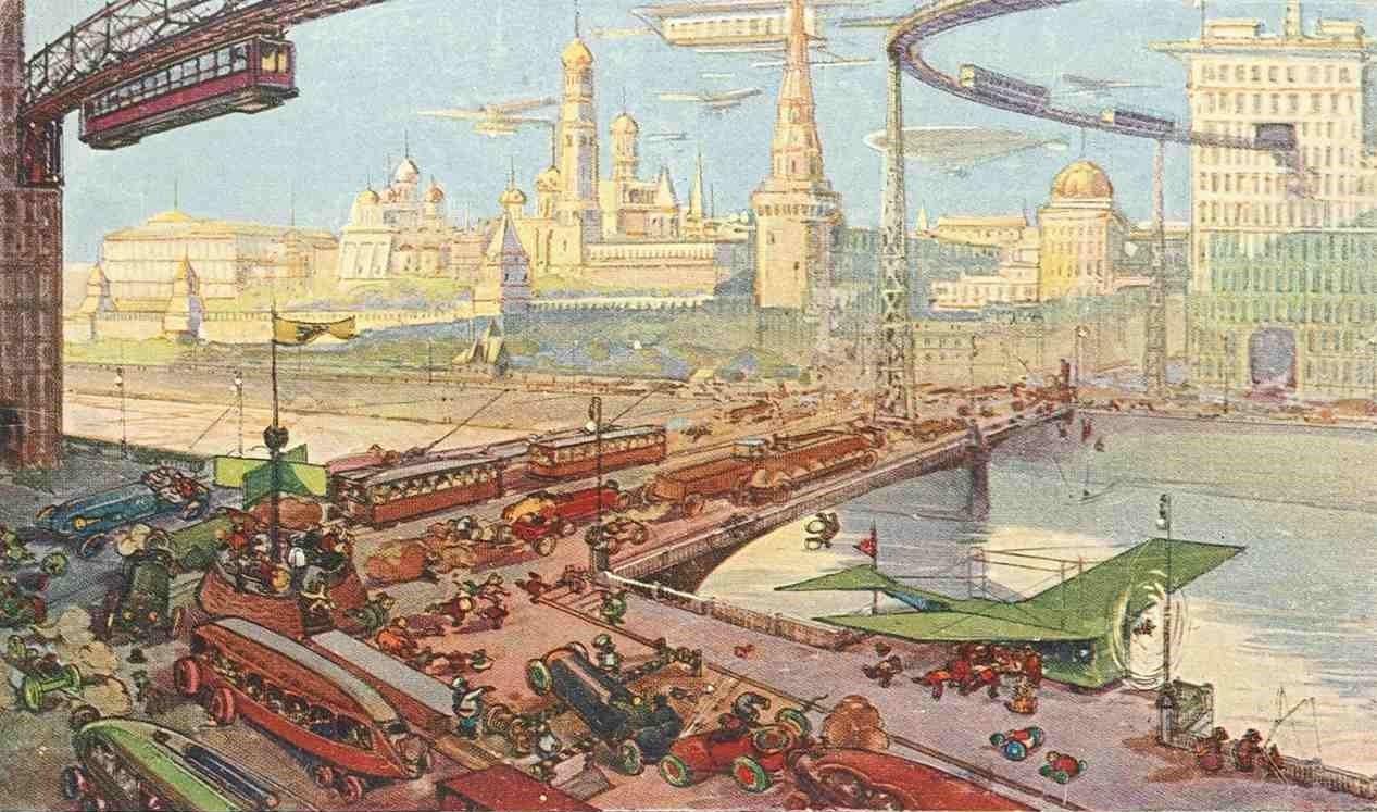 4 - Moscow_Central_Bridge.jpg