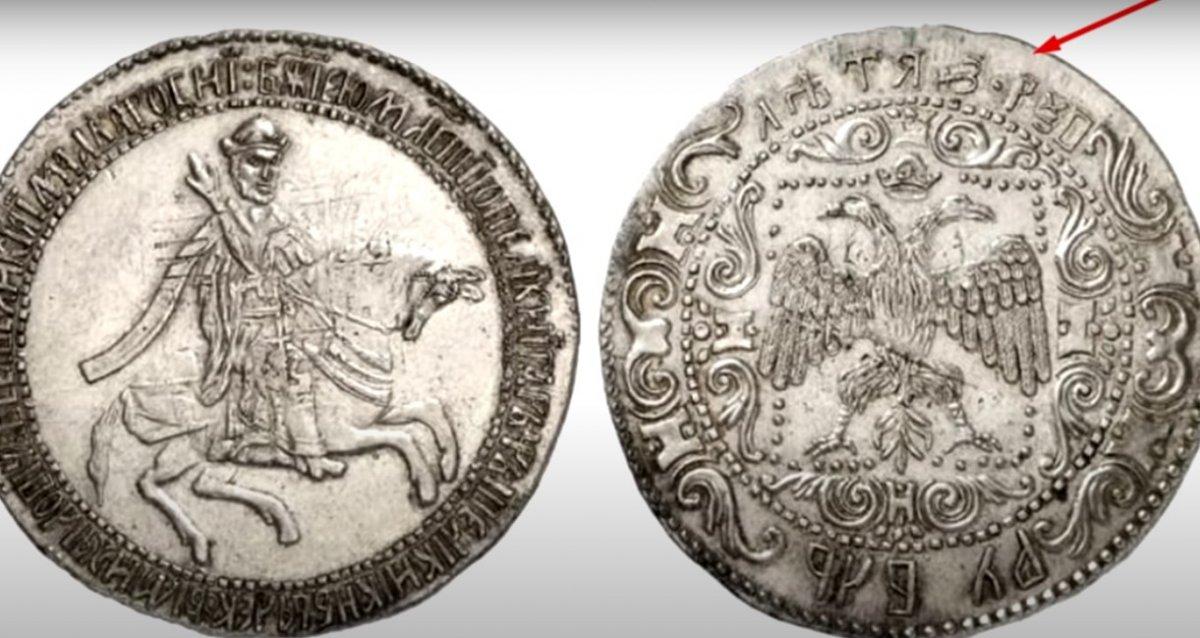 1592 - Graecia, Sophiani.jpg