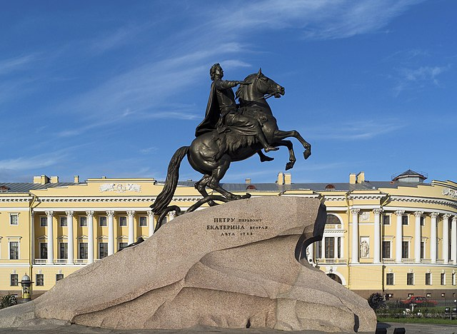640px-The_Bronze_Horseman_(St._Petersburg,_Russia).jpg