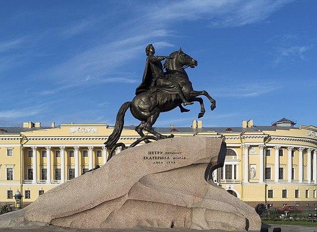 640px-The_Bronze_Horseman_(St._Petersburg,_Russia).jpg