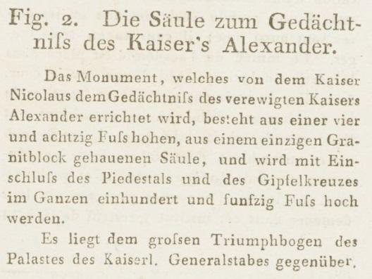 Alexander_column_C_38_4.jpg