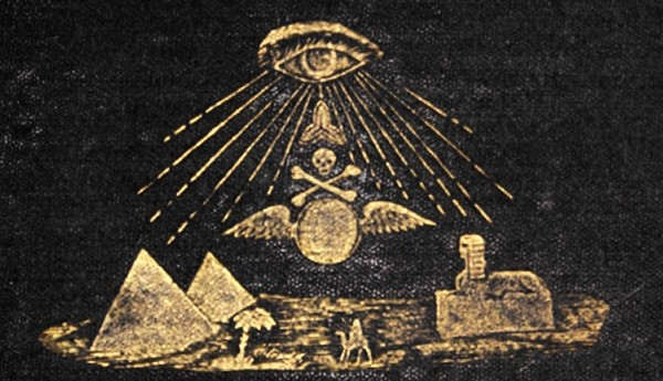 all-seeing-eye-pineal-gland.jpg