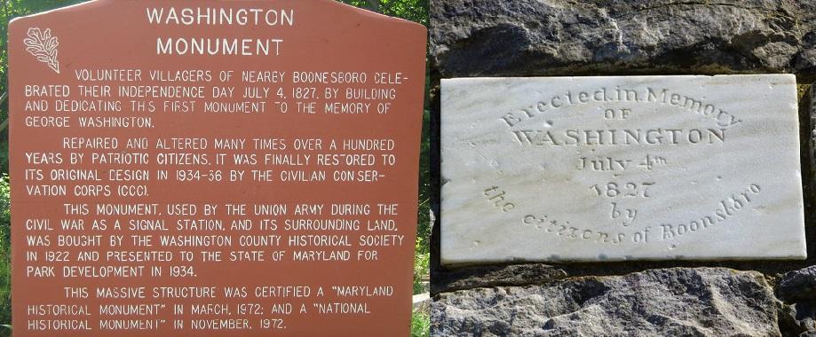 Boonsboro_Washington_Monument_1.jpg