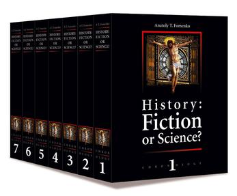 Cover_of_History-Fiction_or_Science__Chronology.jpg