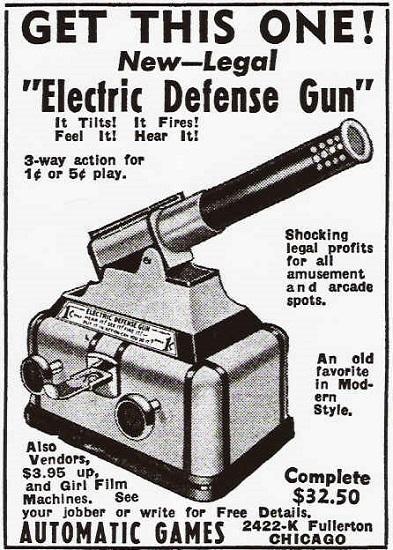 elecric_toy_gun.jpg
