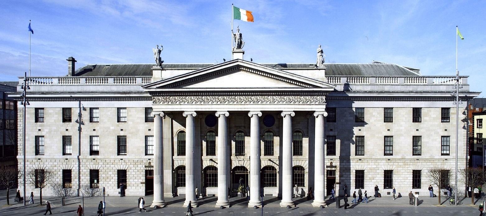 General Post Office, Dublin3.jpg