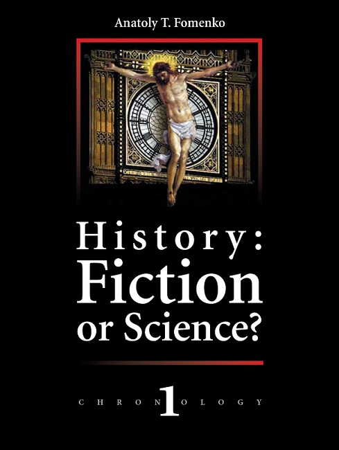 History Fiction or Science Chronology 1.jpg