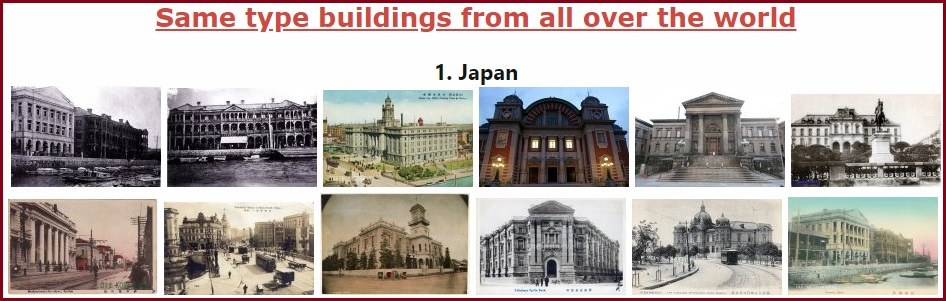 japanese_building.jpg
