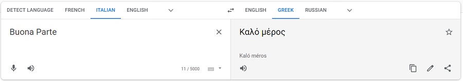 kalosmeros-translation.jpg