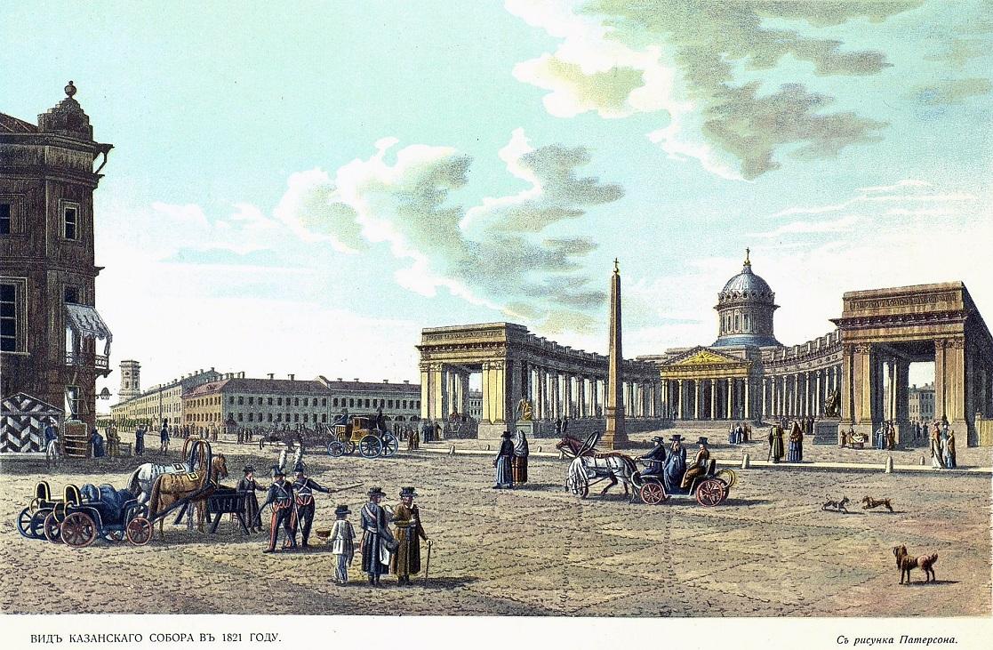 Kazan_Cathedral_1821_1_1.jpg