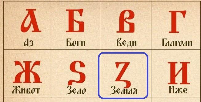letters-rus.jpg
