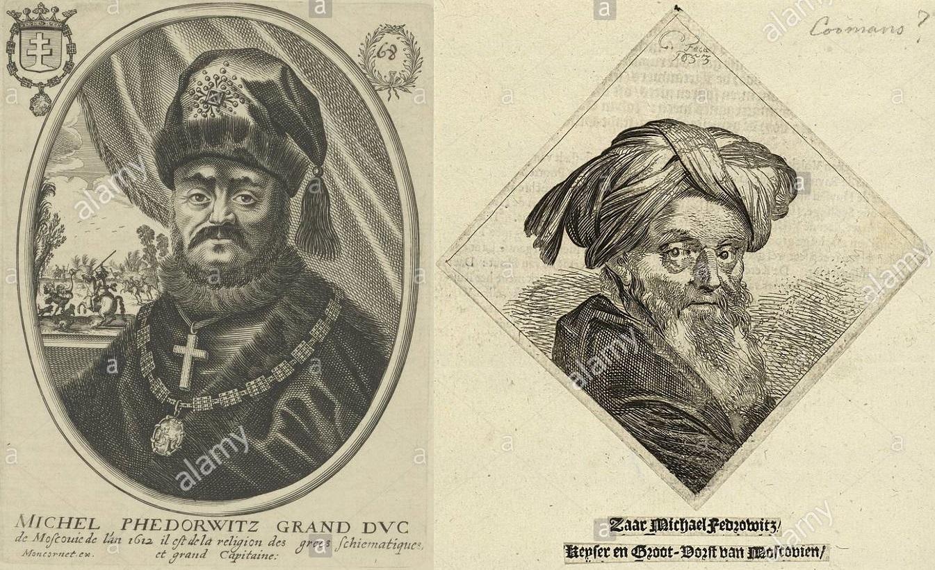 Mikhail Fyodorovich Romanov 2-2.jpg