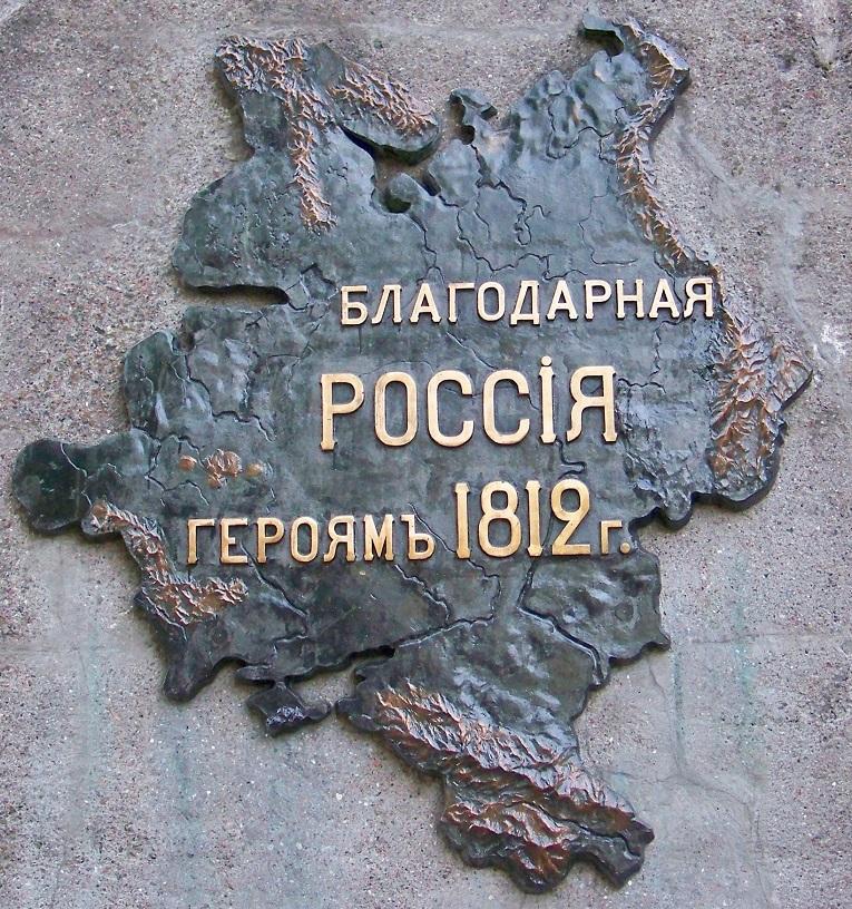 monument3.jpg