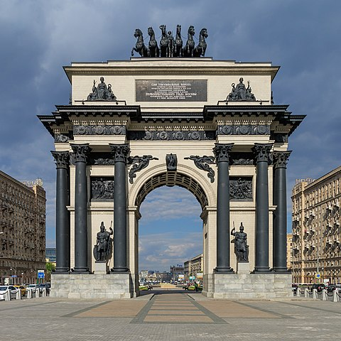 Moscow_05-2017_img17_Triumphal_Gate s.jpg