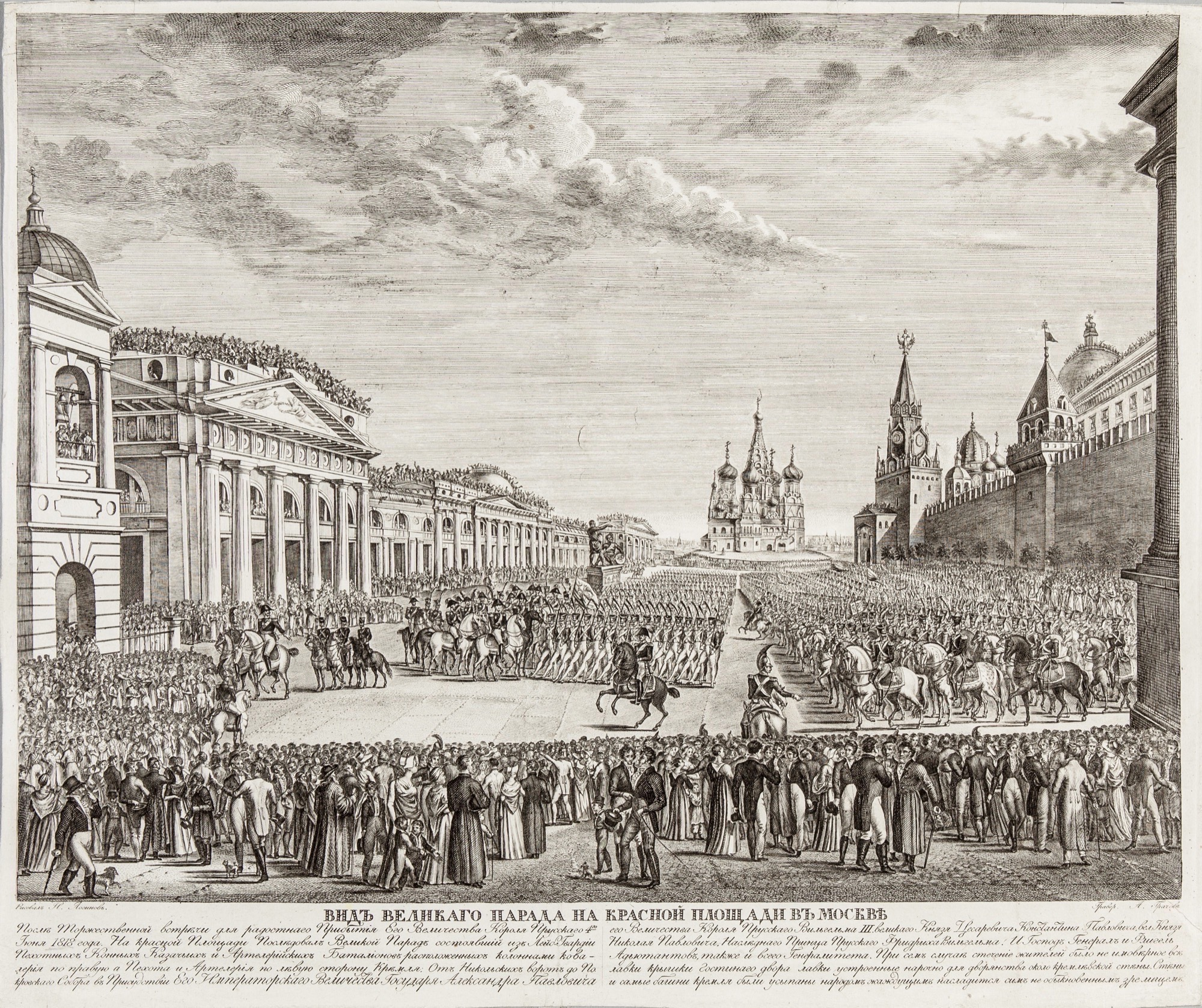moscow_red_square_13.jpg