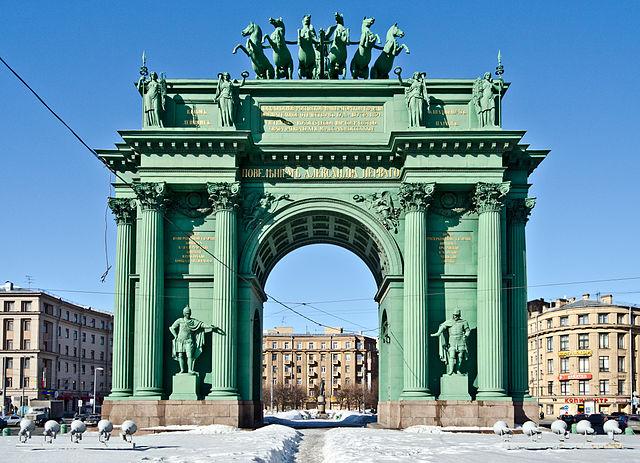 Narva_Triumphal_Arch1.jpg