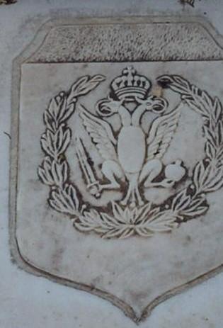 phokas-coat of  arms.jpg