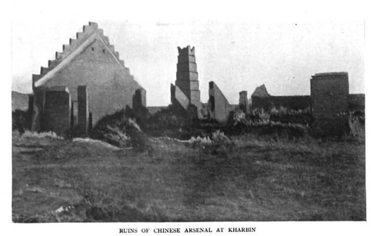 ruins-arsenal.jpg