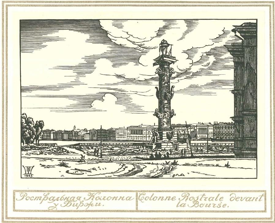 Saint Petersburg in ruins_10.jpg