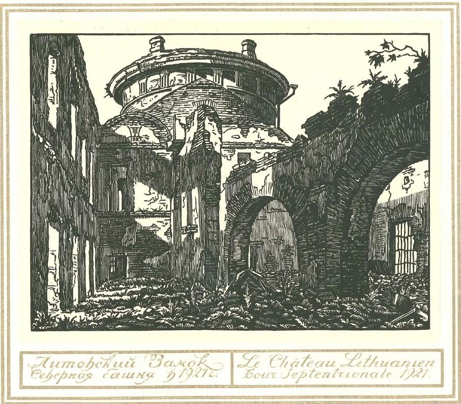 Saint Petersburg in ruins_13.jpg