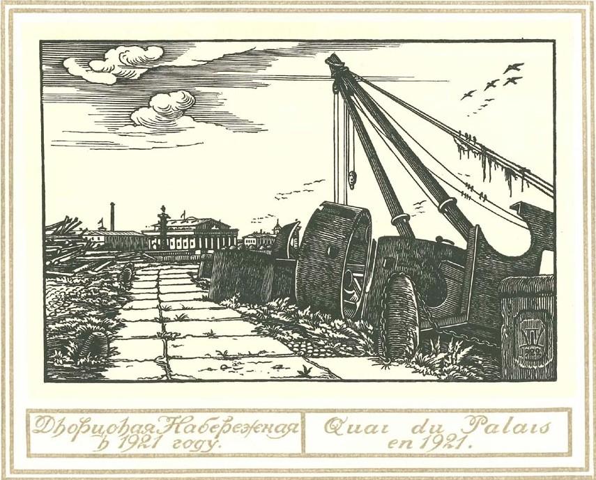 Saint Petersburg in ruins_8.jpg