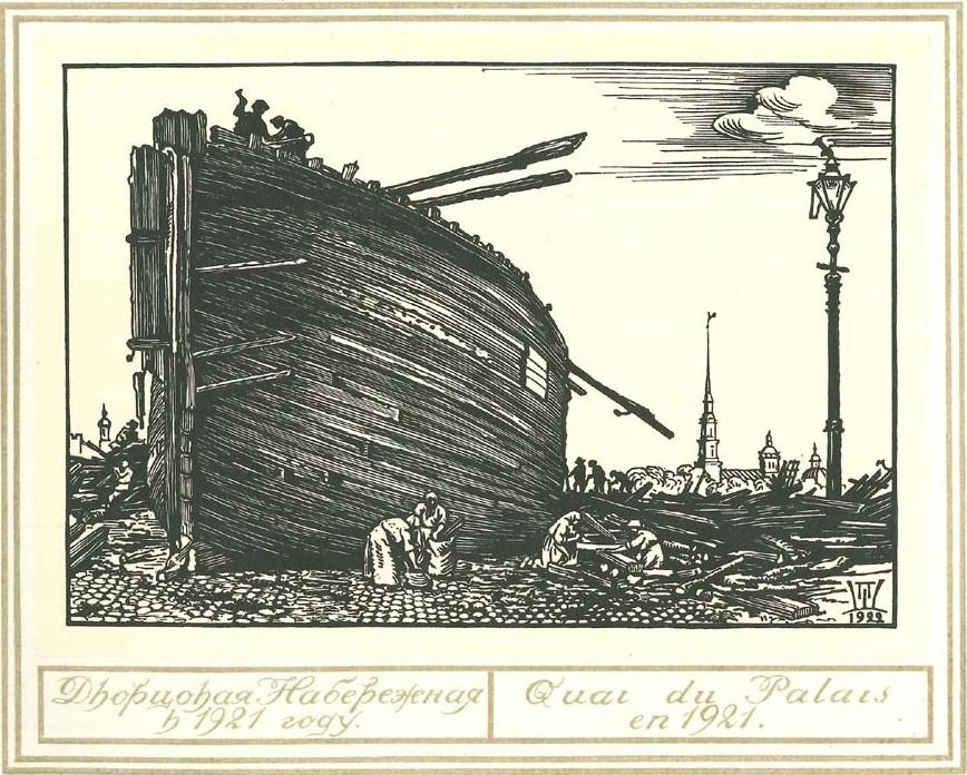 Saint Petersburg in ruins_9.jpg