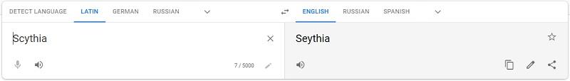 scythia-1.jpg