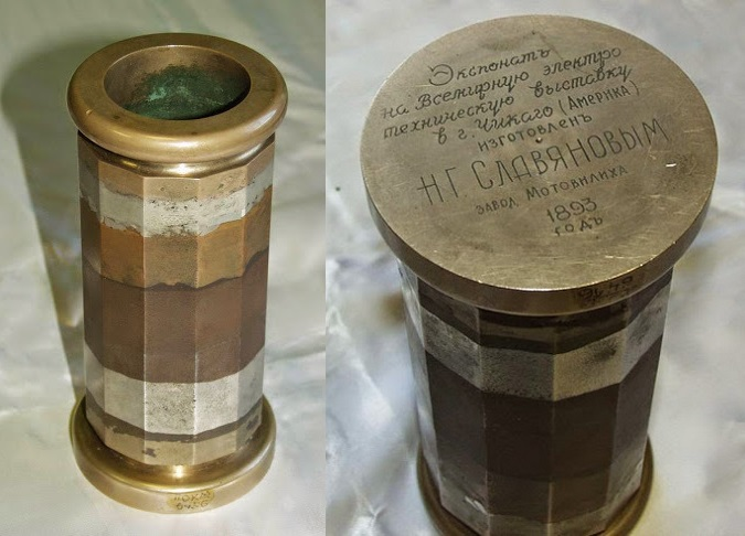 Slavyanovsky glass 1-1.jpg