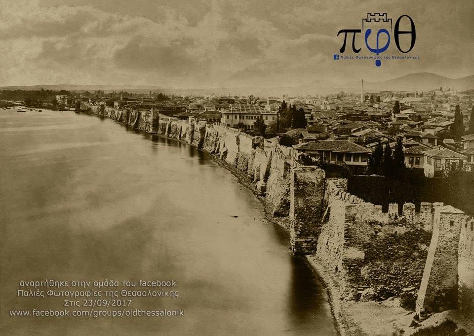 thessaloniki-wall.jpeg