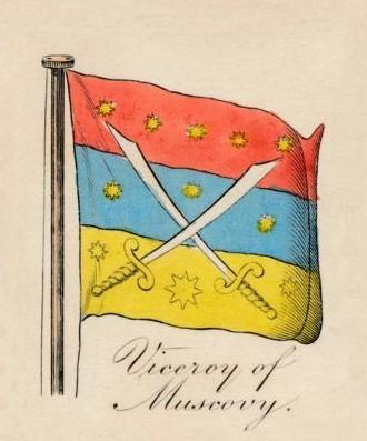 viceroy-of-muscovy-1838.jpg