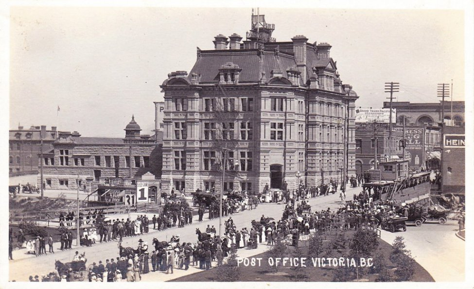victoria_BC_post office_1.jpg