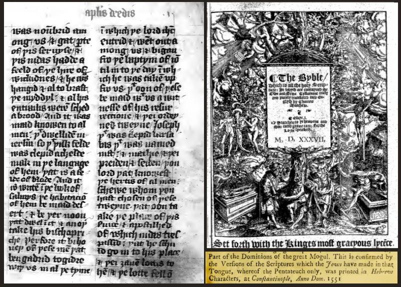 wyclif_vs_thomas_mathew_bible.jpg
